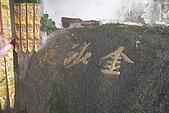 20091129 安徽池洲九華山地藏王菩薩朝聖4天之旅(早去午回))第二天:068 上禪堂(滴水觀音)