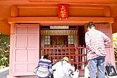 20090221 沖繩花漾旅遊四日優質版(早去晚回):029.jpg