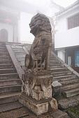 20091129 安徽池洲九華山地藏王菩薩朝聖4天之旅(早去午回))第二天:104 化城寺