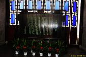 20100331 海天佛國普陀山杭州印象西湖五天之旅第五天相片集:013 胡雪巖故居