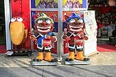 20090223 沖繩花漾旅遊四日優質版(早去晚回):005.jpg