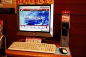 20110114 第一天 橫濱港未來21、紅磚倉庫、LAND MARK 購物廣場:飯店大廳付費電腦