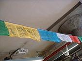 20091030 西藏旅遊專家閆建鴻-倉庫藝文空間西藏神山聖湖巡:SONY13.jpg