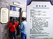 20100331 海天佛國普陀山杭州印象西湖五天之旅第五天相片集:016 胡雪巖故居
