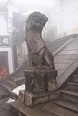 20091129 安徽池洲九華山地藏王菩薩朝聖4天之旅(早去午回))第二天:105 化城寺