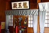 20090221 沖繩花漾旅遊四日優質版(早去晚回):035.jpg