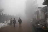 20091129 安徽池洲九華山地藏王菩薩朝聖4天之旅(早去午回))第二天:040 旃檀林