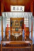 20090221 沖繩花漾旅遊四日優質版(早去晚回):036.jpg