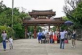 20090223 沖繩花漾旅遊四日優質版(早去晚回):009.jpg