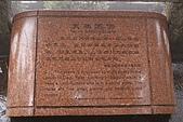 20091129 安徽池洲九華山地藏王菩薩朝聖4天之旅(早去午回))第二天:180 天然睡佛觀景平台