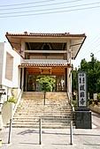 20090221 沖繩花漾旅遊四日優質版(早去晚回):007.jpg