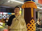 20091030 西藏旅遊專家閆建鴻-倉庫藝文空間西藏神山聖湖巡:SONY16.jpg