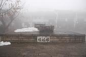 20091129 安徽池洲九華山地藏王菩薩朝聖4天之旅(早去午回))第二天:108 塔娘娘