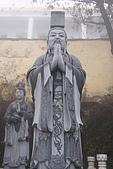 20091129 安徽池洲九華山地藏王菩薩朝聖4天之旅(早去午回))第二天:187 東崖禪寺