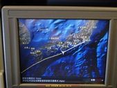 20110114 第一天 橫濱港未來21、紅磚倉庫、LAND MARK 購物廣場:往東京羽田機場前進囉!