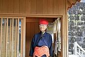 20090223 沖繩花漾旅遊四日優質版(早去晚回):014.jpg