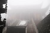 20091129 安徽池洲九華山地藏王菩薩朝聖4天之旅(早去午回))第二天:046 肉身寶殿