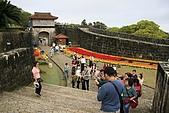 20090223 沖繩花漾旅遊四日優質版(早去晚回):016.jpg