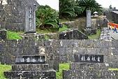 20090223 沖繩花漾旅遊四日優質版(早去晚回):017.jpg
