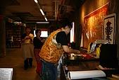 20091030 西藏旅遊專家閆建鴻-倉庫藝文空間西藏神山聖湖巡:CANON56.jpg