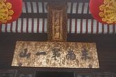 20091129 安徽池洲九華山地藏王菩薩朝聖4天之旅(早去午回))第二天:048 肉身寶殿
