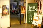 20090321 閆大哥佛國聖境緬甸仰光蒲甘東枝旅遊發表會:29(A).jpg