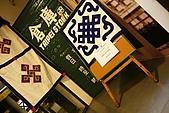 20091030 西藏旅遊專家閆建鴻-倉庫藝文空間西藏神山聖湖巡:CANON22.jpg