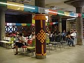 20091030 西藏旅遊專家閆建鴻-倉庫藝文空間西藏神山聖湖巡:SONY19.jpg