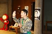 20090321 閆大哥佛國聖境緬甸仰光蒲甘東枝旅遊發表會:37.jpg
