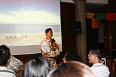 20091030 西藏旅遊專家閆建鴻-倉庫藝文空間西藏神山聖湖巡:CANON57.jpg