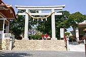 20090221 沖繩花漾旅遊四日優質版(早去晚回):010.jpg