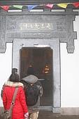20091129 安徽池洲九華山地藏王菩薩朝聖4天之旅(早去午回))第二天:150 飛來觀音峰