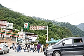 20070519 新竹內灣之旅(夜宿小曼姊姊家) :_MG_0008(800)