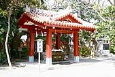 20090221 沖繩花漾旅遊四日優質版(早去晚回):011.jpg