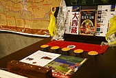 20091030 西藏旅遊專家閆建鴻-倉庫藝文空間西藏神山聖湖巡:CANON26.jpg