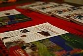 20091030 西藏旅遊專家閆建鴻-倉庫藝文空間西藏神山聖湖巡:CANON28.jpg
