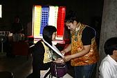 20091030 西藏旅遊專家閆建鴻-倉庫藝文空間西藏神山聖湖巡:CANON62.jpg