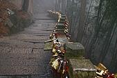 20091129 安徽池洲九華山地藏王菩薩朝聖4天之旅(早去午回))第二天:154