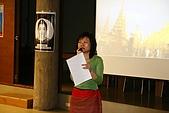 20090321 閆大哥佛國聖境緬甸仰光蒲甘東枝旅遊發表會:21.jpg