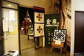 20091030 西藏旅遊專家閆建鴻-倉庫藝文空間西藏神山聖湖巡:CANON31.jpg