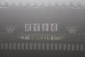 20091129 安徽池洲九華山地藏王菩薩朝聖4天之旅(早去午回))第二天:057 肉身寶殿