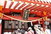 20090221 沖繩花漾旅遊四日優質版(早去晚回):013.jpg