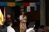 20091030 西藏旅遊專家閆建鴻-倉庫藝文空間西藏神山聖湖巡:CANON64.jpg