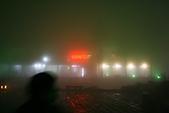 20091129 安徽池洲九華山地藏王菩薩朝聖4天之旅(早去午回))第二天:被霧封鎖的九華街(241)