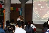 20091030 西藏旅遊專家閆建鴻-倉庫藝文空間西藏神山聖湖巡:CANON65.jpg