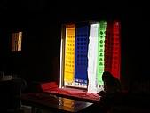 20091030 西藏旅遊專家閆建鴻-倉庫藝文空間西藏神山聖湖巡:SONY01.jpg