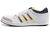 Adidas新款三葉草輕跑鞋女生款:Adidas女生輕跑鞋36-39白金 36-39