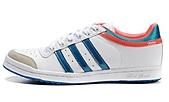 Adidas新款三葉草輕跑鞋女生款:Adidas女生輕跑鞋36-39白绿粉 36-39