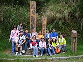 太平山之旅:DSC00943.JPG
