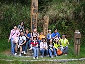 太平山之旅:DSC00944.JPG